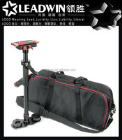 LW-SS01A Hand Held Digital Video Camera professional steadicam