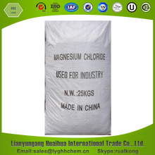 magnesium chloride prices