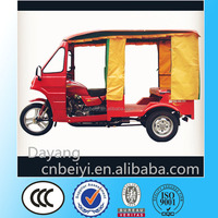 Cheap hot sale in Thailand 150cc carbin auto rickshaw passenger tricycle