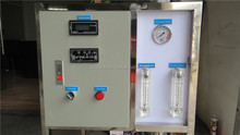 Quality cheap Commercial Filtration RO System for Business / Family made in China