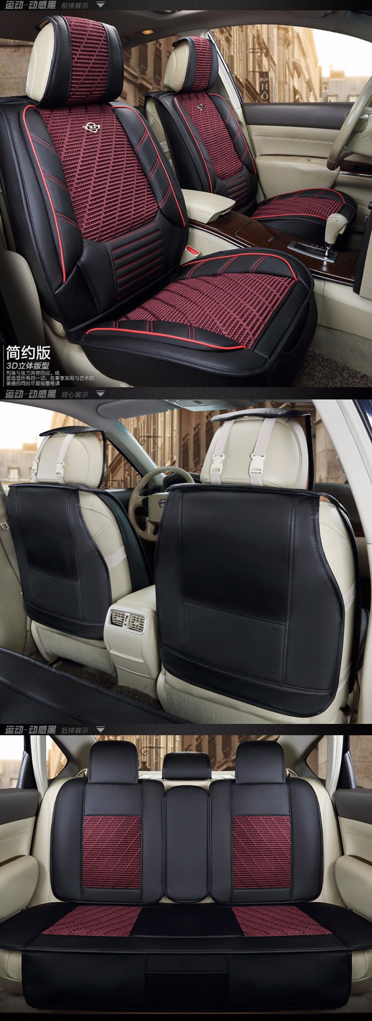 3d Full Cover Super Fiber Leather Car Seat Cover For