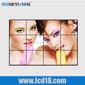 Lcd Video Wall 52 inch LCD video wall with bezel 5.3mm
