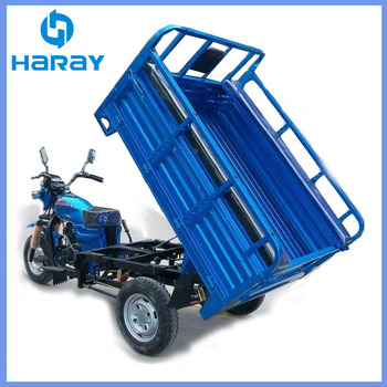 Cheap Three Wheel Motorcycle for Cargo Made in China
