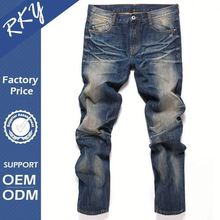 Best Selling Custom-Made Eco-Friendly Mens Jeans In Ahmedabad