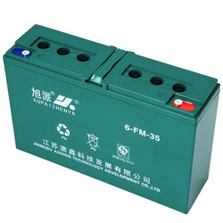 Deep cycle lead acid 12v35ah battery volta batteries pakistan