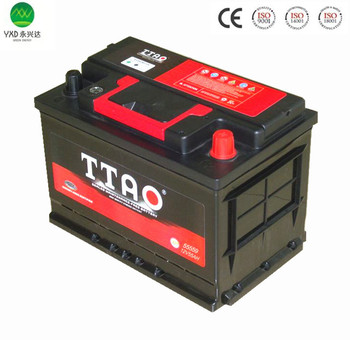 High Quality 12V-55Ah DIN Standard Super Maintenance Free Lead Acid Batteries SMF55559 Car Battery Factory