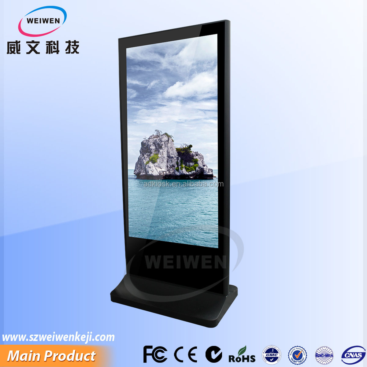 2014 hot sale high quality 42 inch ipad touch screen free standing kiosk