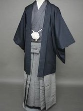 Japanese Men's Kimono HAKAMA Made In Japan (Bushi Samurai Judo Katana)