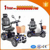 chinese electric scooter electric mini scooter 250w