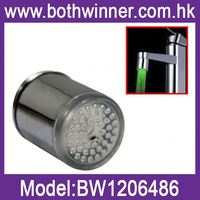 HT024 hydro power led faucet light