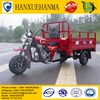 Ice Cream Tricycle,/Motor Bike /150cc cargo three wheel tricycle