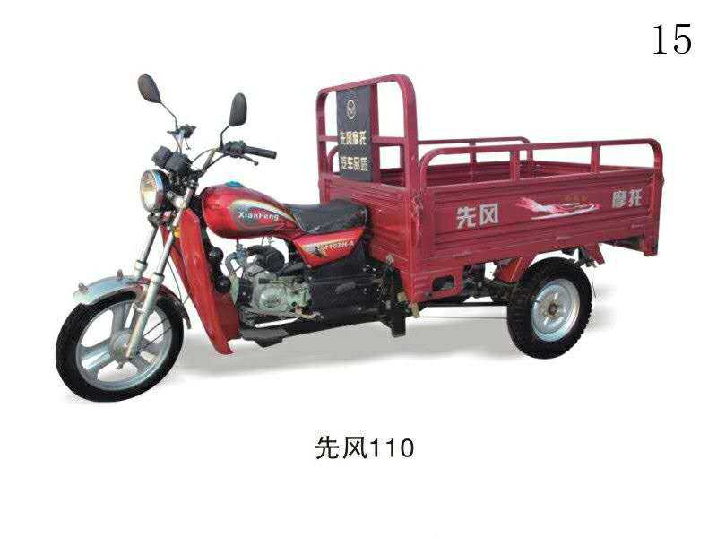 150cc 200cc 250cc 300cc hot sale dumping truck three wheel motorcycle taxi for sale