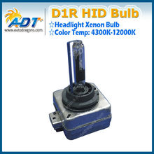 Headlight Type and and Emark, ISO9001:2008, ROHS Certification D1R HID XENON lamp