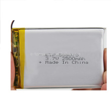 Small size lithium polymer battery 3.7v 2500mah lipo battery with kc certification