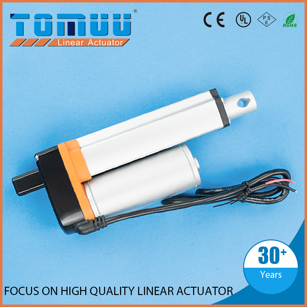 TOMUU high speed low voltage linear actuator