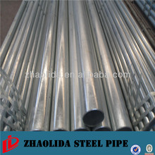 low temp carbon steel (ltcs) seamless pipe