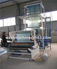 china in High speed elevator rotary die head pe film blowing machine/plastic film blowing machine
