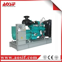 Standby unit 275KW permanent magnet alternator