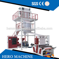 PE Plastic Film Blowing Machine Processed and Extrusion Blow Moulding Blow Moulding