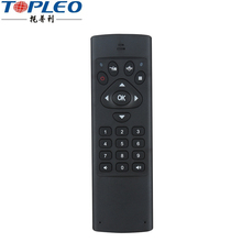 Convient operation industrial super general tv remote control android air mouse G65