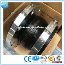 Flanged rubber pipe expansion joint/Rubber bellows expansion joint with flange