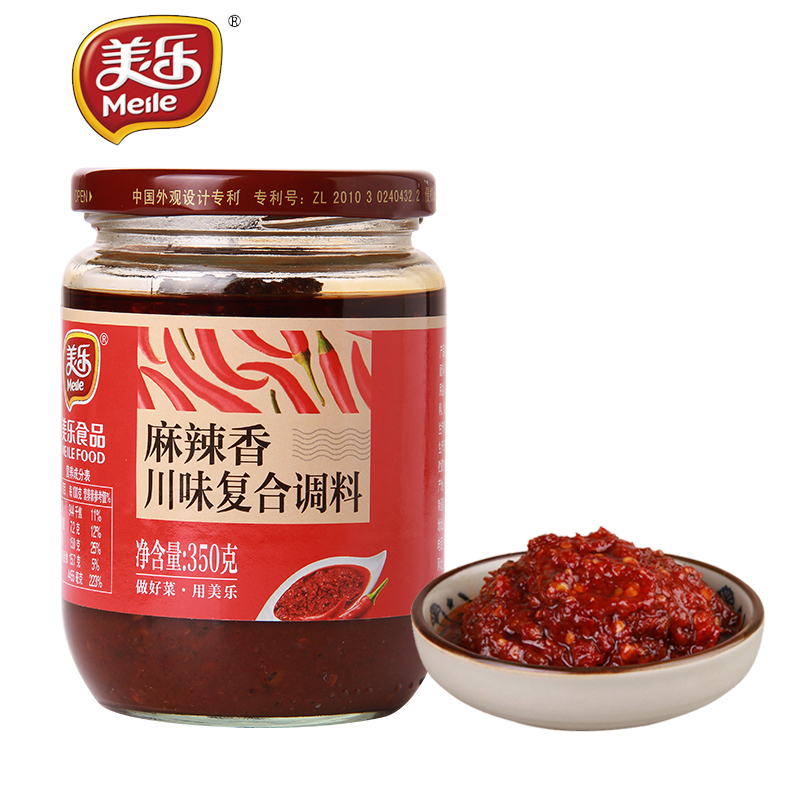 350g Chinese supplier hot pot base condiment spicy chili paste for supermarket and wholesales