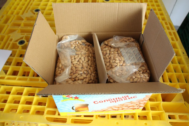 peanut kernel certificated fried groundnut peanut