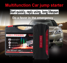 2017 Excellent Quality Portable Mini Multi-Function Car Jump Starter E18