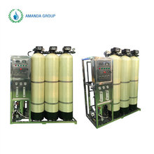 250LPH reverse osmosis japanese water purification system