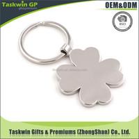 Clover shape metal keychain , Custom shaped metal key chain , Metal keyring for sale