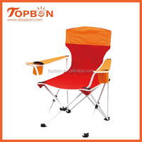 outdoor high back rattan chair,TB-2016-1