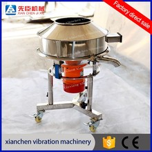 10% discount High Frequency Circular Vibrating Screen for Sugar and Salt powder