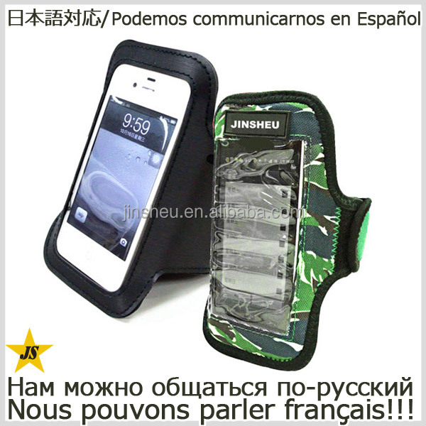 custom made waterproof sport armband for smart phone