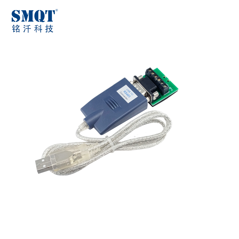 Low prize USB to RS 485 media converter for access control system