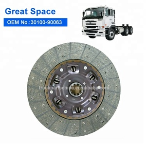 Factory Price Truck rd8 pd6 Clutch Disc 30100-90063 for truck Clutch Plate