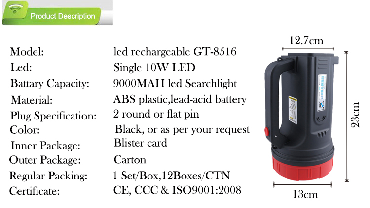 Long-range Powerful 10000 Lumen rechargeable best Outdoor Searchlight