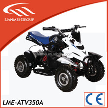 hot selling mini kids Electric ATV / Quad Bikes for sale cheap