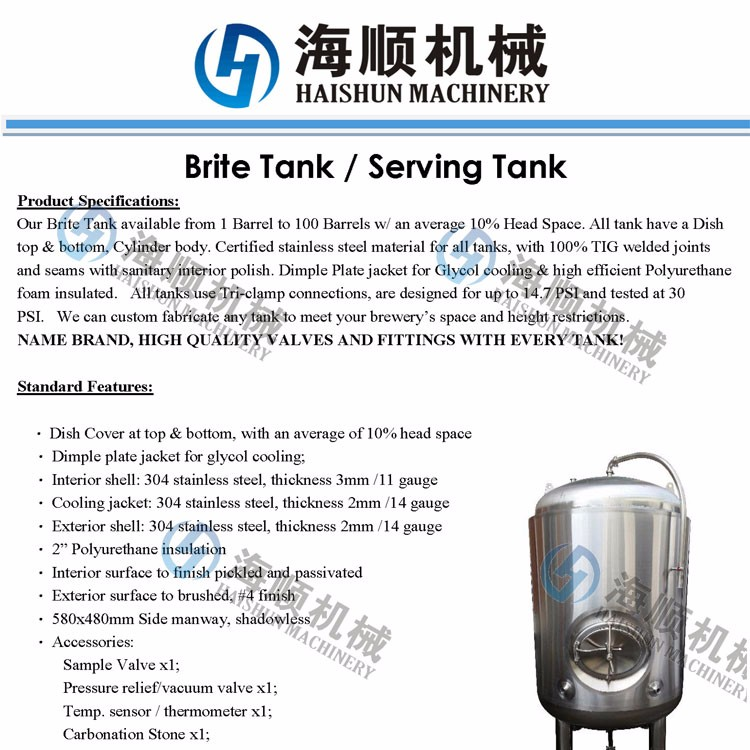 SUS304 or SUS316L 1500l vertical bright beer tank