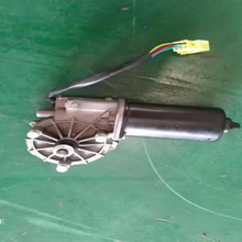 fullwon supply Wiper assembly