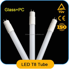 2015 CE RoHS approved DC10-30V or AC85-265V 18W 120cm T8 led tube all in one led T8 tube, integrated led tube T8 with switch on