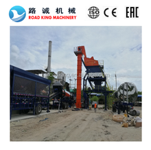 China Manufacrure Mobile Asphalt Batch Concrete Hot Mix Plant For Sale