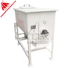 horizontal ribbon mixer/detergent powder mixing machine
