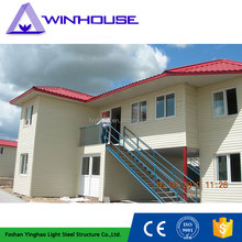 wooden appearance customized ISO two floor prefab house for dormitory/prefab house