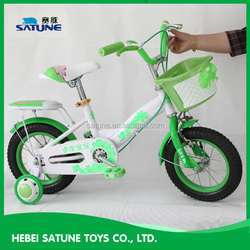 New innovative products full suspension bike children bike import cheap goods from china