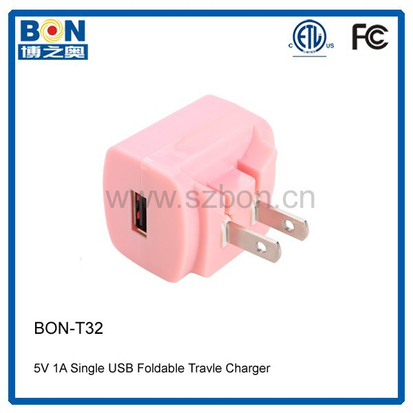 Charger for electric car 5v 1a charger electronic cigarette wall charger