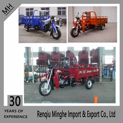 A Grade Luhu tricycle cargo/ three wheels motorcycle with factory price with good price