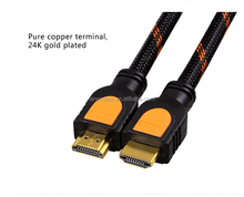 Professional cables manufacturer hdmi splitter to coaxial cable for ps2