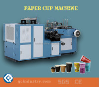Best quality stable running paper cup making machine prices in india
