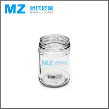 2017 safty new stylish square glass jars and lids