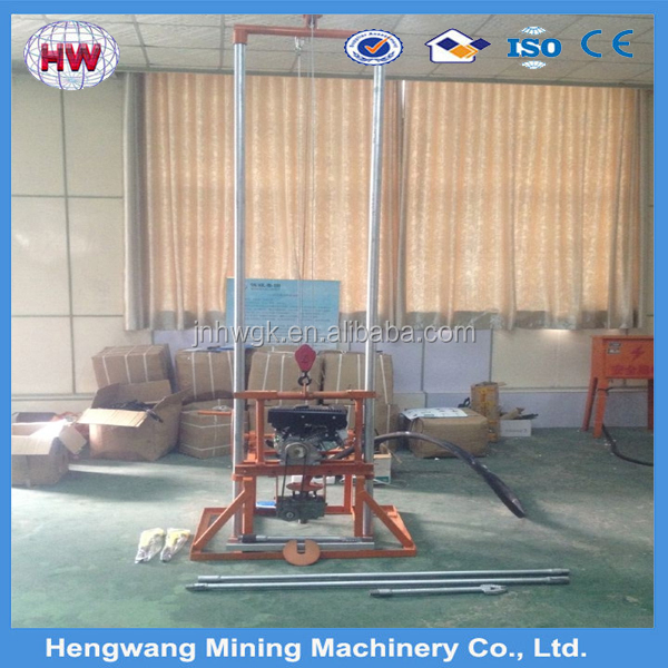 China wholesale portable small deep water well drilling rig for sale
